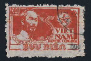 North Vietnam #14 used