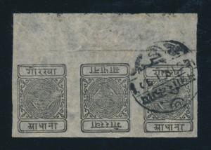 Nepal #10, 10a