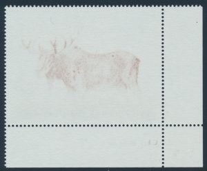 Lot 360, Canada 2003 five dollar Moose with offset on gum, mint corner, sold for $86