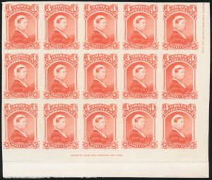 Lot 369, Newfoundland 1870 three cent vermilion Victoria plate proof, lower right imprint block of 15