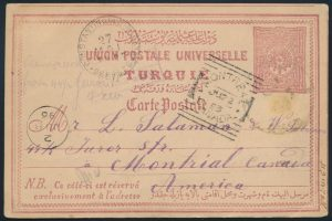 Lot 3038, 1893 MONTREAL CANADA squared circle on Constantinople, realized $5290