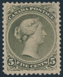 Lot 79, Canada 1875 five cent olive green Large Queen, mint F-VF, perf 11-3/4x12sold for $1955