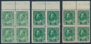 Lot 236 Canada #107 1922 2c green Admiral, Wet Printing, group of three plate blocks of four