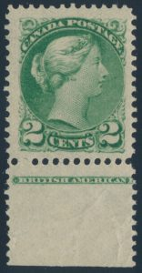 Lot 72, Canada 1890s two cent green Small Queen, XF NH with imprint, sold for $460