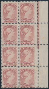 Lot 62, Canada 1877 ten cent dull rose lilac Small Queen, mint plate block of eight