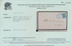 2015 V. G. Greene Foundation certificate