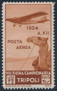 from Lot 358, Libya 1934 F-VF NH set, sold for $604