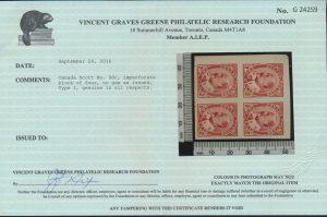 2016 V. G. Greene Foundation certificate
