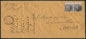Lot 7, Canada 1851 six pence Consort laid paper pair on cover Kingston to Toronto, sold for $1093