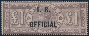 Lot 360, 1885 Great Britain £1 brown violet Victoria IR official, unused