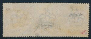 Lot 360, 1885 Great Britain £1 brown violet Victoria IR official, unused (gum side)