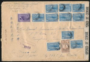 Lot 514, Canada 1945 registered cover Vancouver to China, War Issue, franked $10.60