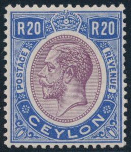 Ex-Lot 311, Ceylon 1927-29 King George V set, mint VF, sold for $184