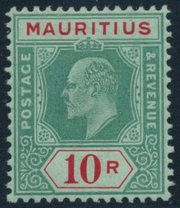 Lot 376 high value, Mauritius 1920 Arms & KEVII set, mint, sold for $196