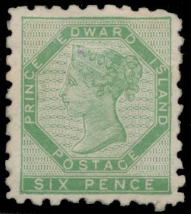 Lot 571, Prince Edward Island 1861 six pence yellow green Victoria, VF mint, sold for $1552.50