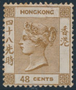 Lot 730, Hong Kong 1880 48c brown Victoria, watermarked, Fine hinged