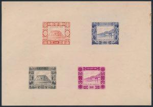 Lot 810, Republic of China 1954 Silo Bridge souvenir sheet, unused