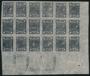 Lot 836, Nepal 1929 half anna block of 18, setting 14, state 1 VF, sold for $661