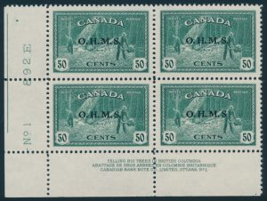 Lot 492, Canada 1949 fifty cent Lumbering official, OHMS missing period plate block, XF NH, sold for $2875