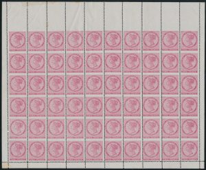 Lot 587, PEI 1862 two pence rose Victoria, mint sheet of 60 imperf horizontally, sold for $6440