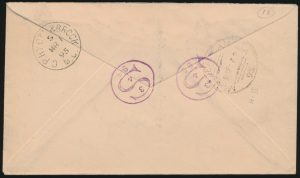 Lot 1177, 1895 SMITH FALLS ONT squared circle on eight cent small Queen cover, reverse