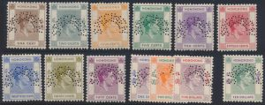 Lot 837, Hong Kong 1938 VF NH set with curved SPECIMEN perforation