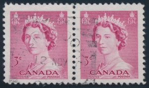 Lot 1218, Canada 1954 SHERBROOKE QUE squared circle on three cent carmine rose Karsh pair, sold for C$977