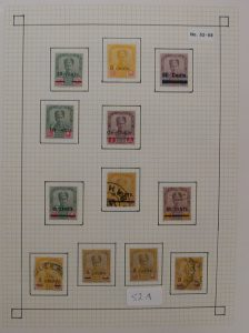 Lot 1796, Malaya States specialized collection, sold for C$1,667