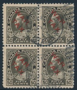 Lot 322, Canada 1915 fifty cent black Admiral War Tax overprint in red, used block of four, sold for C$373