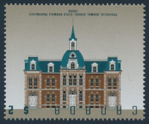Lot 600, Canada 1995 $2 Truro School with inverted inscriptions, NH