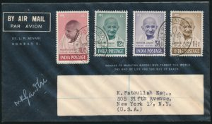 Lot 903, India 1948 Gandhi set on First Day Cover, postmarked Bombay