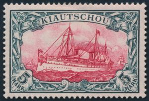 Lot 1045, Kiauchau 1905-09 Kaiser's Yacht 5mark, set sold for C$431