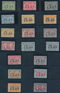 Lot 930, 1910 Rhodesia British South Africa Company 1/2d to £1 mint set, sold for C$3,105