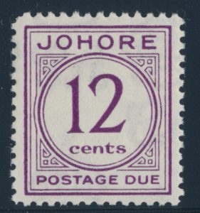 Lot 905, Johore 1938 12 cents Postage Due from set, VF NH, sold for C$150