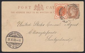 Lot 1184, LONDON E.C. 1890 squared circle type 3 on stationery card to Chaux de Fond Switzerland