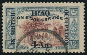 Lot 632, 1918 Mesopotamia 4an surcharge, Fountains of Suleiman (normal stamp)