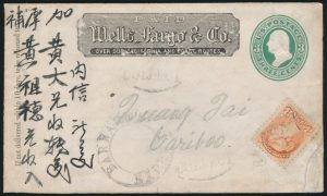 Lot 905, Barnard's Express Cover from San Francisco to Cariboo, with three cent red Small Queen