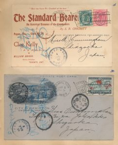 ex-Lot 1034, Old time correspondence Canada to and from Japan, sold for C$5,520