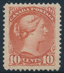 Lot 156, Canada 1896 ten cent deep salmon rose Small Queen, XF NH, sold for C$1,725