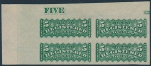Lot 467, Canada 1876 five cent green Registration imperf block of four, mint XF, sold for C$3,105