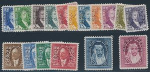 Lot 724, Iraq 1932 mint set with curved SPECIMEN, sold for C$575