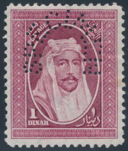 ex-Lot 724, Iraq 1932 mint set with curved SPECIMEN, high value, sold for C$575