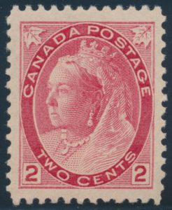 Lot 226, Canada 1899 two cent carmine Numeral, Die II, XF NH, sold for C$287