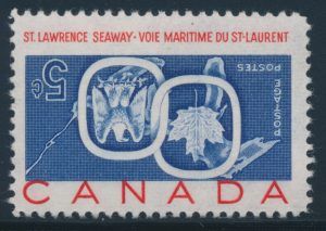 Lot 1661, Canada 1959 five cent St. Lawrence Seaway with inverted centre, VF NH