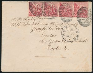 Lot 882, Cape of Good Hope 1890 cover addressed to Queen Victoria