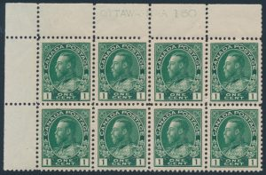 Lot 1345, Canada 1920 one cent dark green Admiral, VF NH block of eight, sold for C$1,610