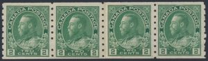 Lot 1535, Canada 1922 two cent green Admiral VF NH paste-up strip of four, sold for C$345