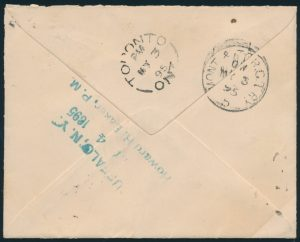 Back of Lot 250, Canada eight cent Small Queen with major re-entry on cover, sold for C$345