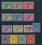 Lot 583, Nyasaland 1938 SPECIMEN set, keyplates & Symbol of the Colony,