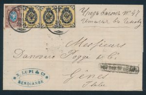 From Lot 1043, Old time collection of early covers and cards from Russia, 1869-1910s